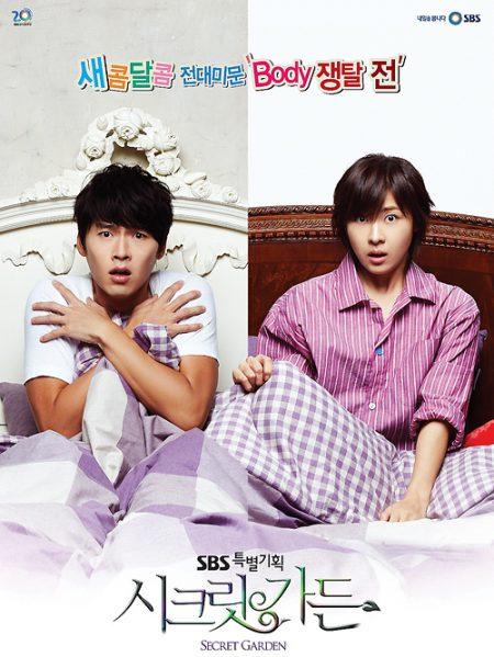 classic korean dramas
