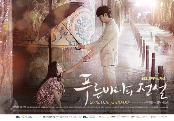 Korean Romance Dramas