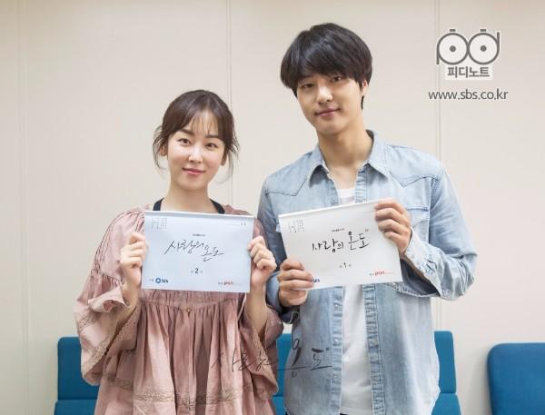 eptember Korean Dramas