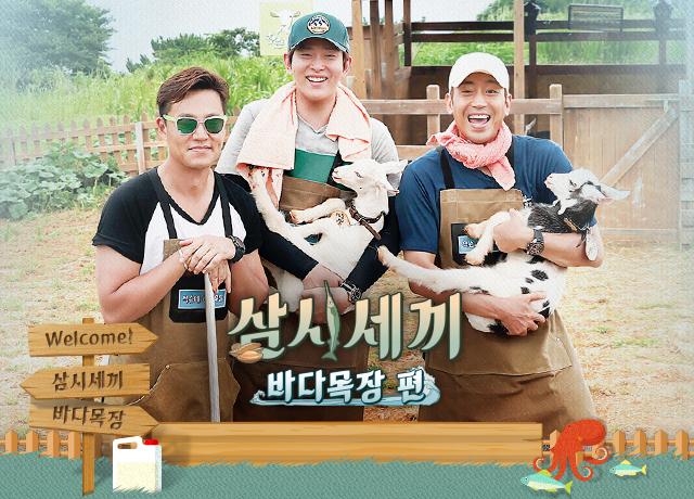 Lee Jong Suk Three Meals A Day