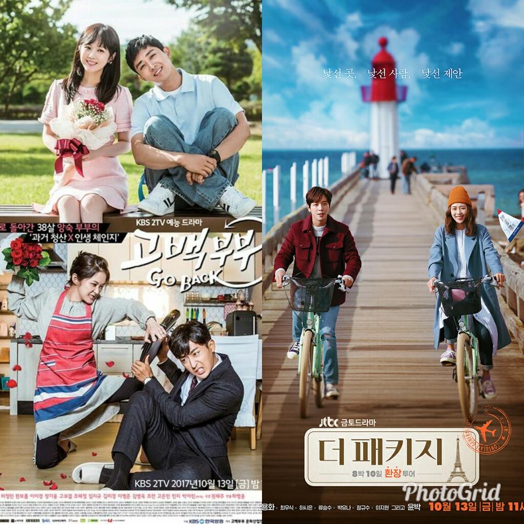 2017 Fall Korean Dramas