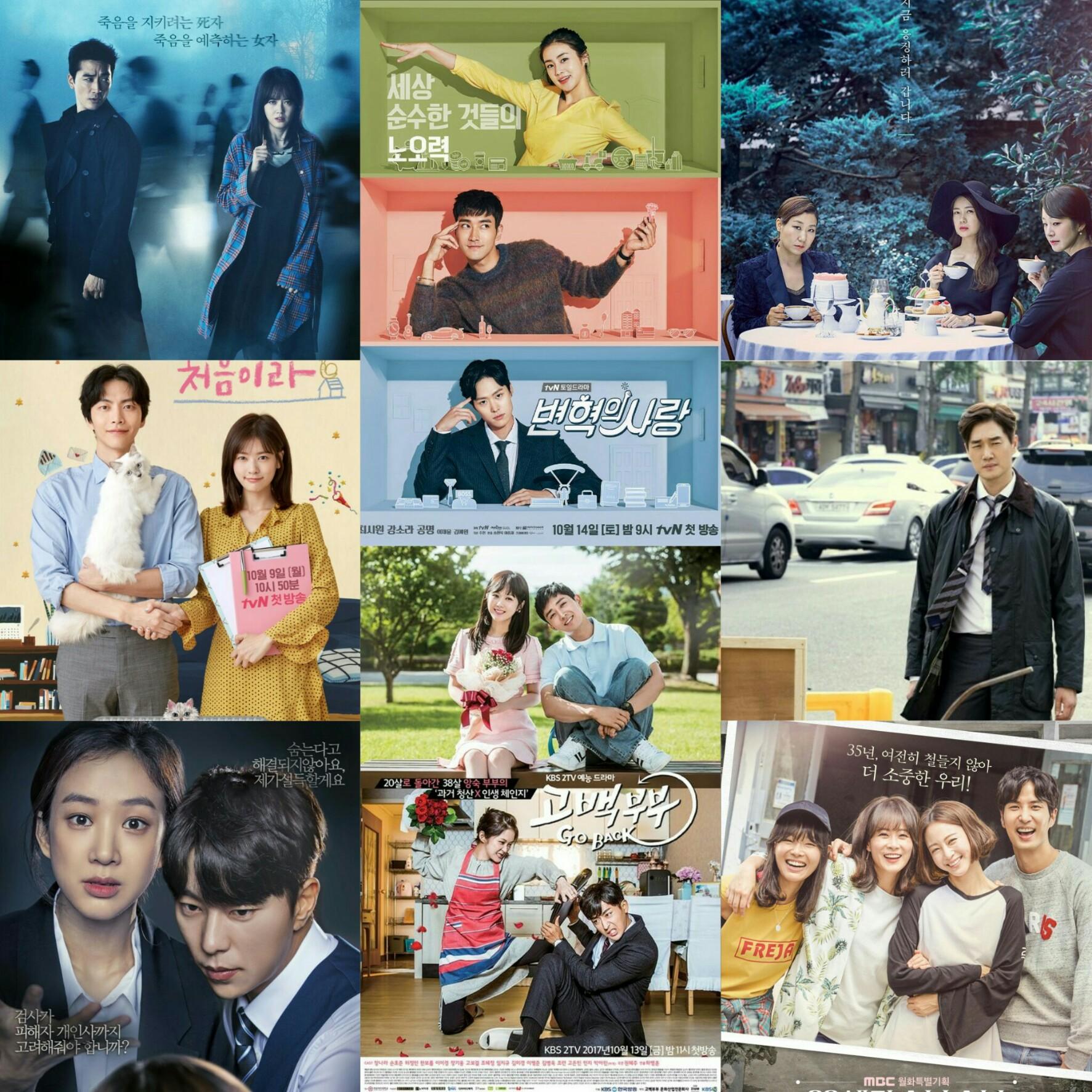 Fall Korean Dramas