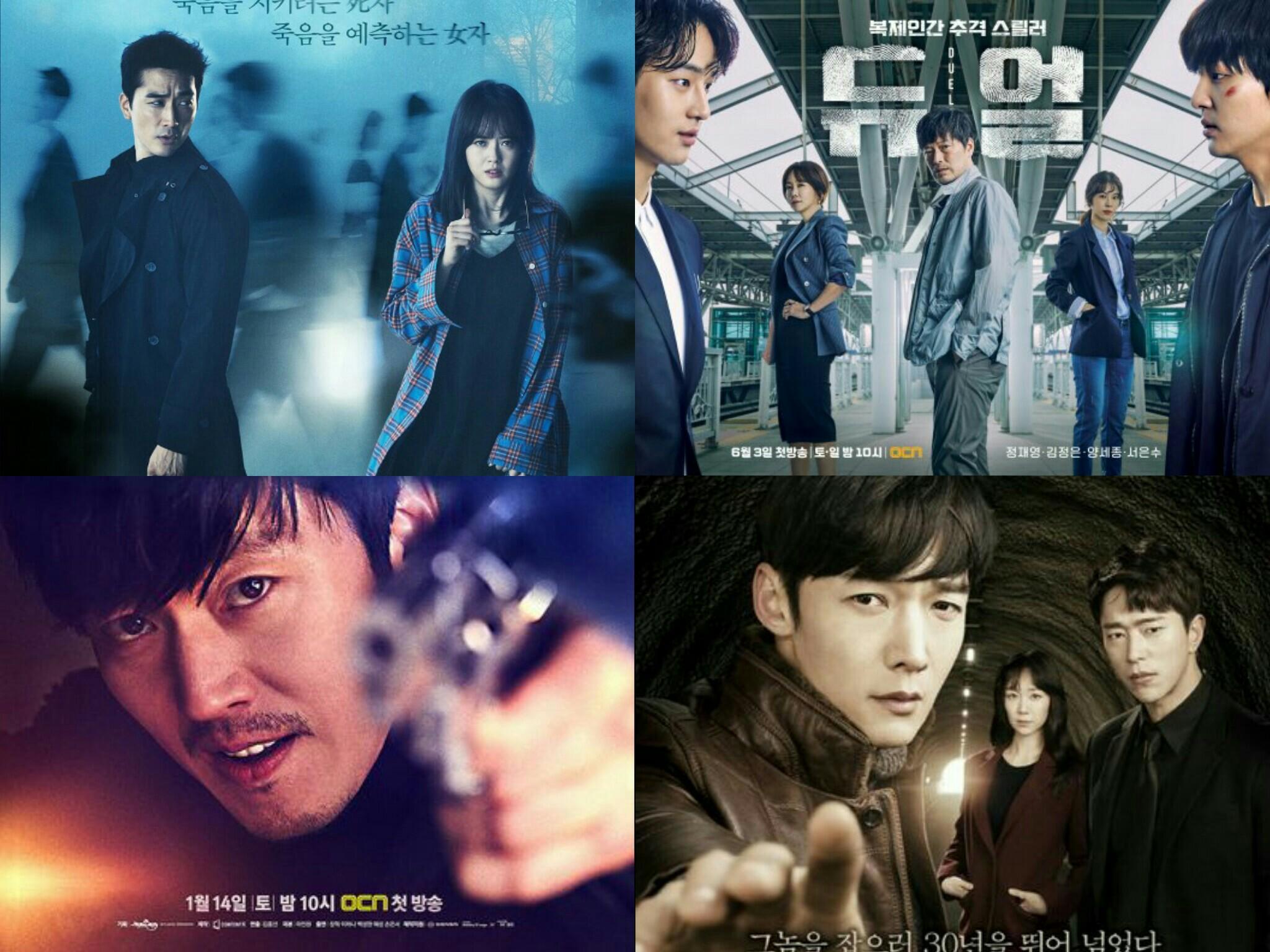 2017 Best Korean Cable Dramas