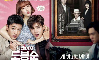 Black Korean Drama Archives | hellokpop