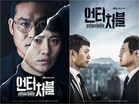 november korean dramas