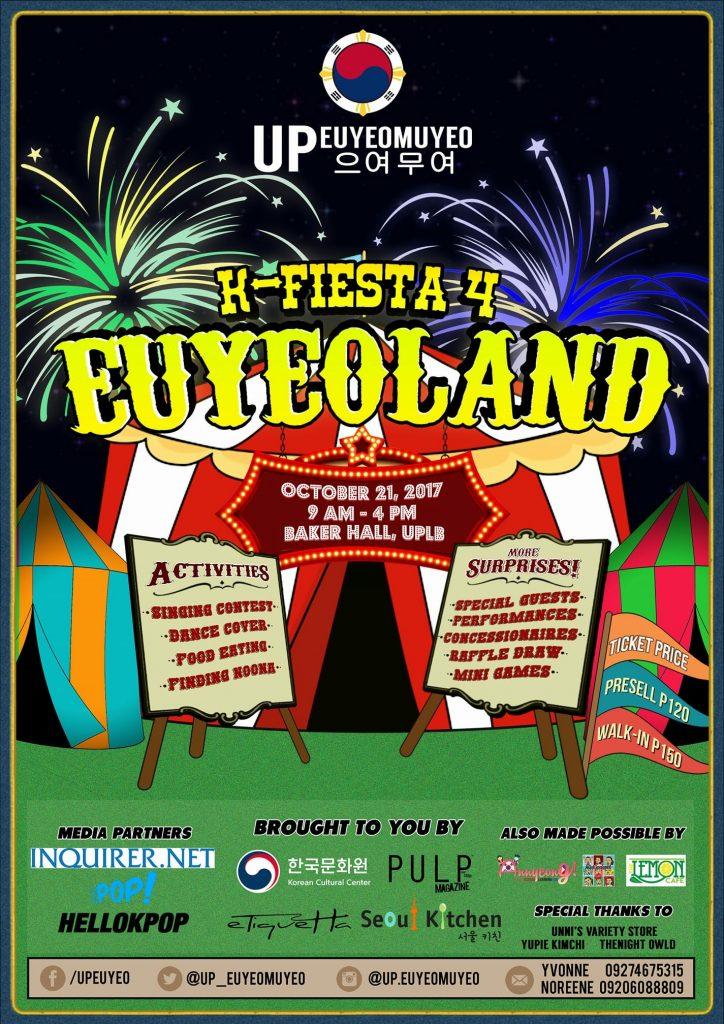 K-Fiesta 4: Euyeoland Poster