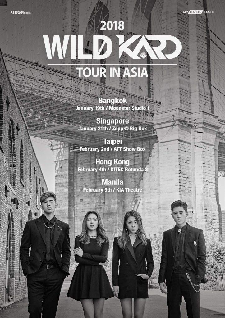 2018 Wild Kard Tour in Asia