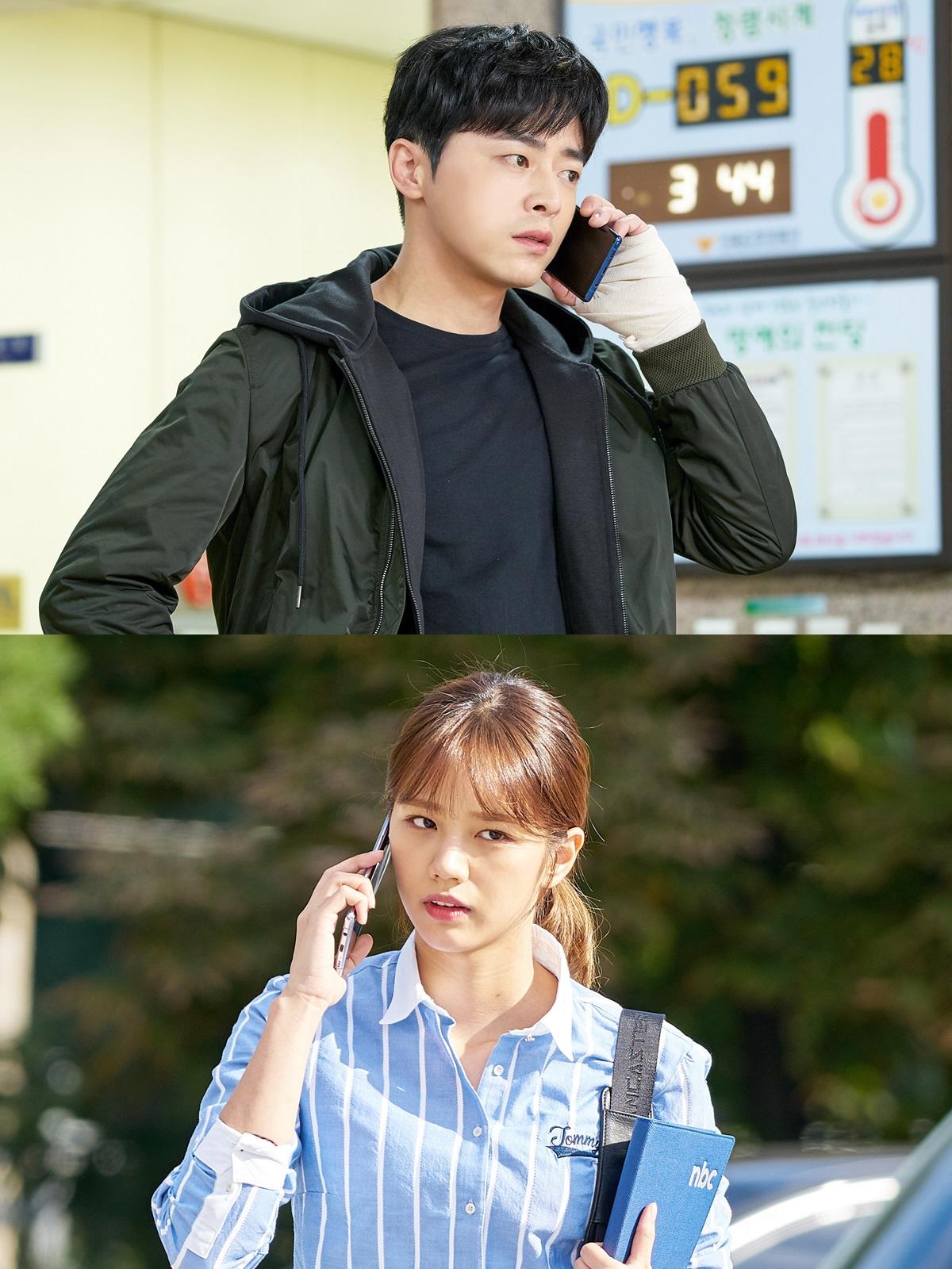Jo Jung Seok Two Cops