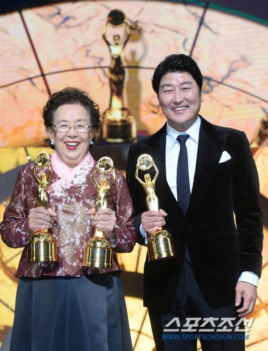 38th Blue Dragon Awards