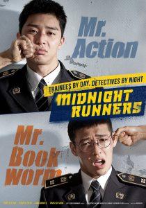 10 Superb Stories From Highest Grossing South Korean Films