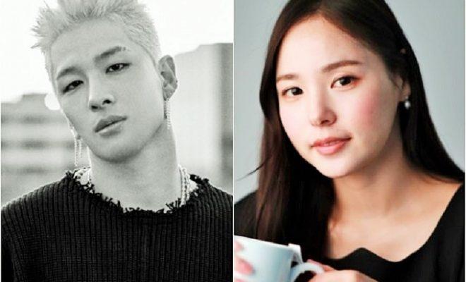 Man rin min hyo running Kim Woo