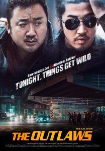2017 Korean Films