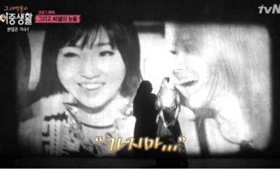CL, Minzy, Goodbye, 2NE1