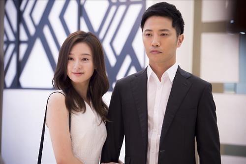 Goo-Won Couple, Jin Goo, Kim Ji Won, Mister Sunshine
