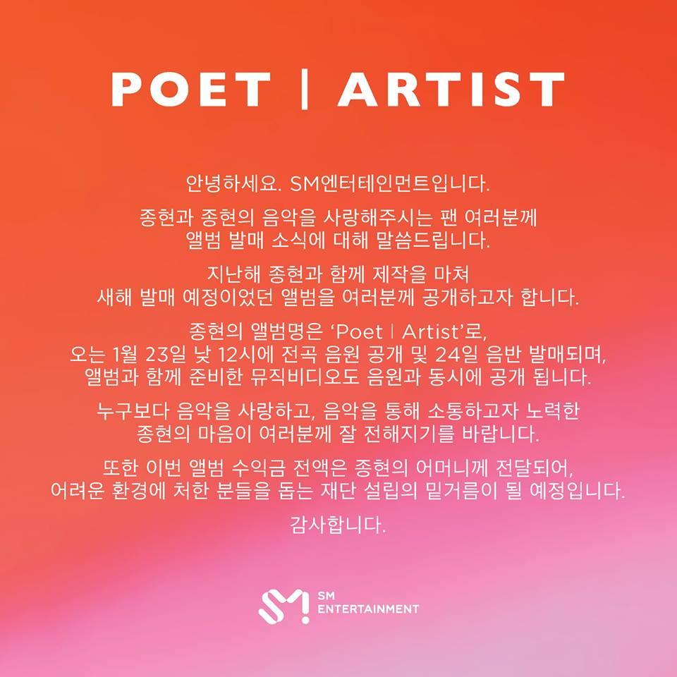 Jonghyun Poet | Artist