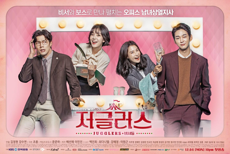 Workplace Korean dramas