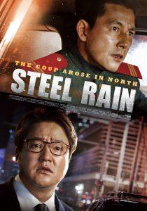 2017 South Korean Films