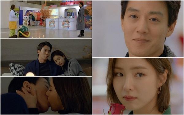 Korean Drama Black Knight Ep 2 Eng Sub {Eddie Cheever}