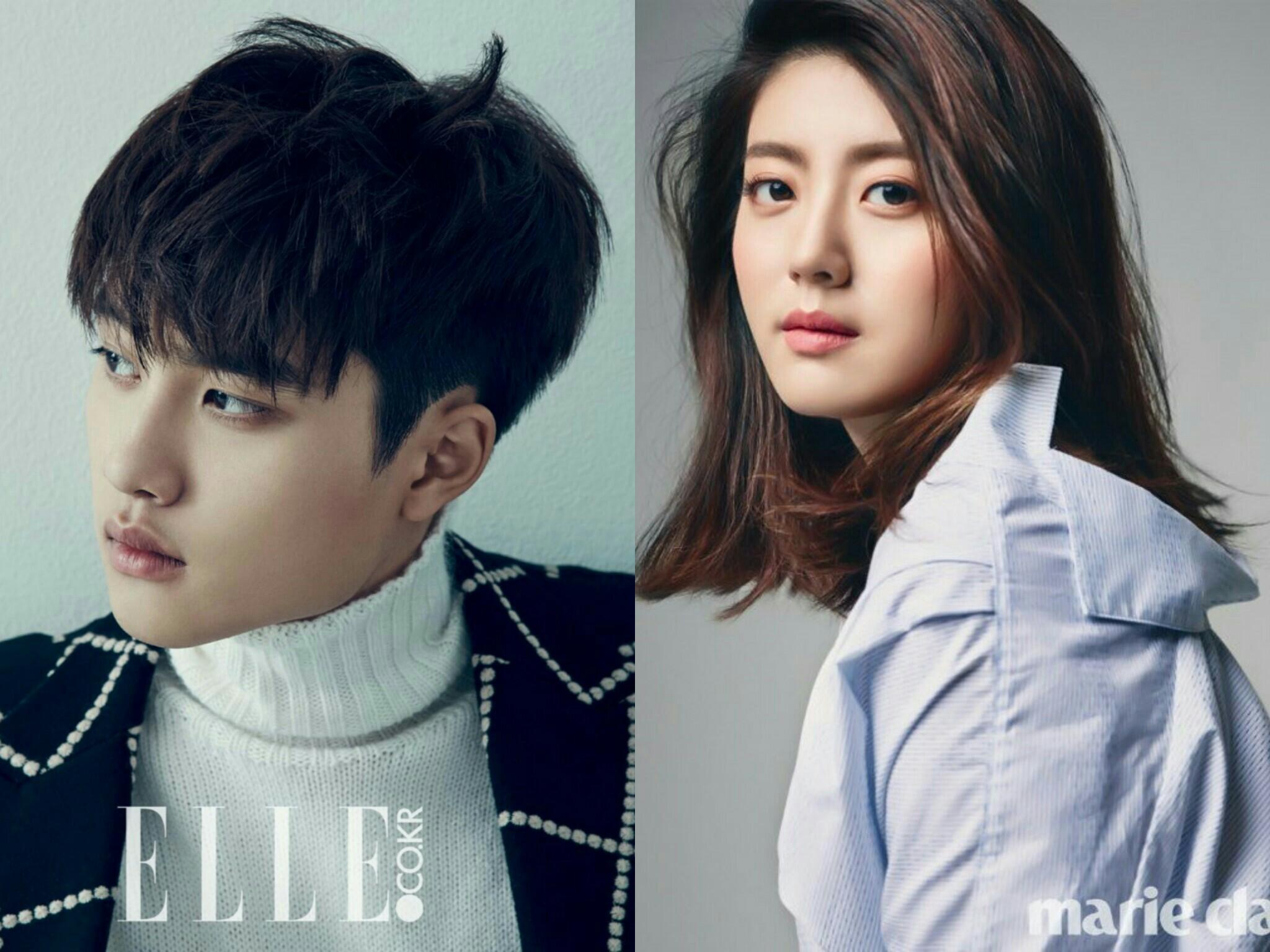 EXO D.O Nam Ji Hyun