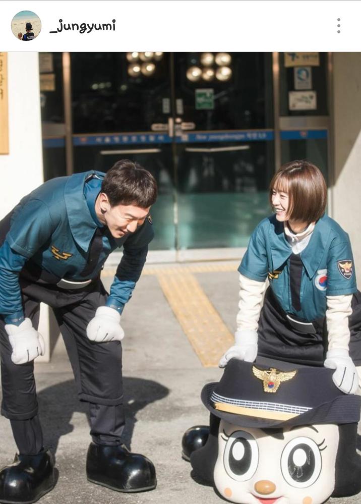 Jung Yoo Mi and Lee Kwang Soo