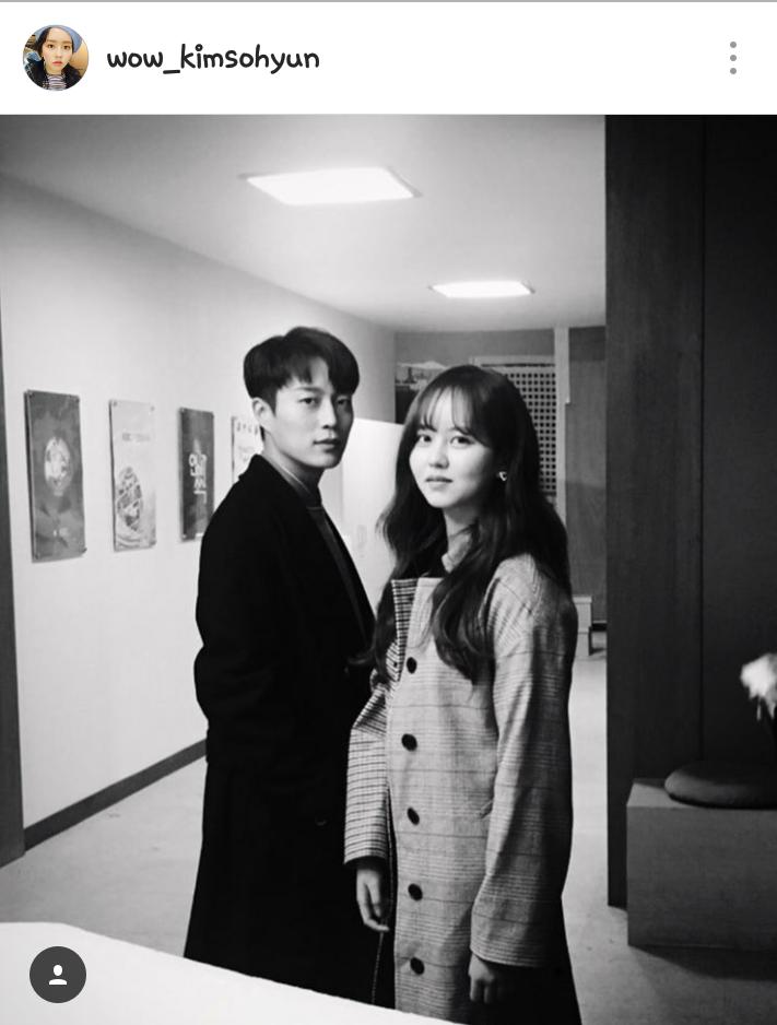 Kim So Hyun and Yoon Doo Joon