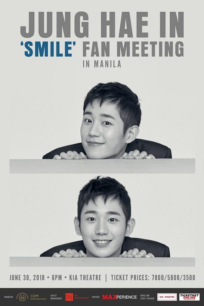 2018 JUNG HAE IN 'SMILE' FAN MEETING IN MANILA