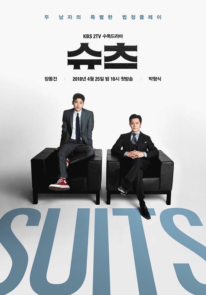 suits korean drama park hyung sik