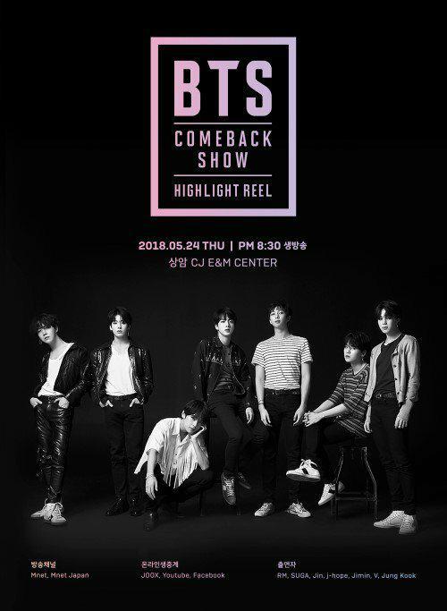 bts comeback show love yourself: tear