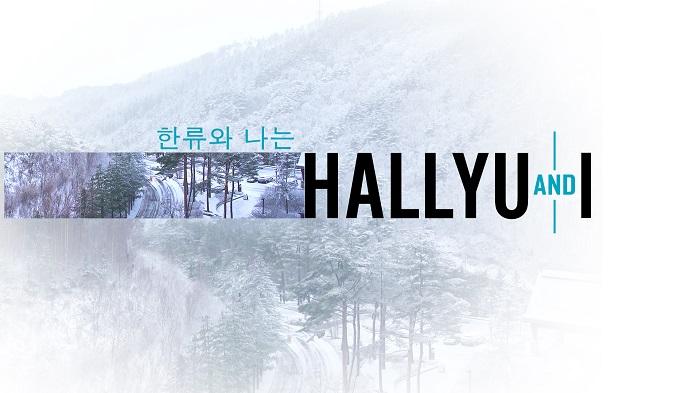 Hallyu and I