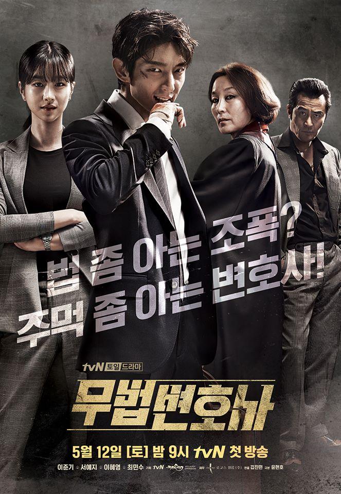 Lawless Lawyer Lee Jun Ki