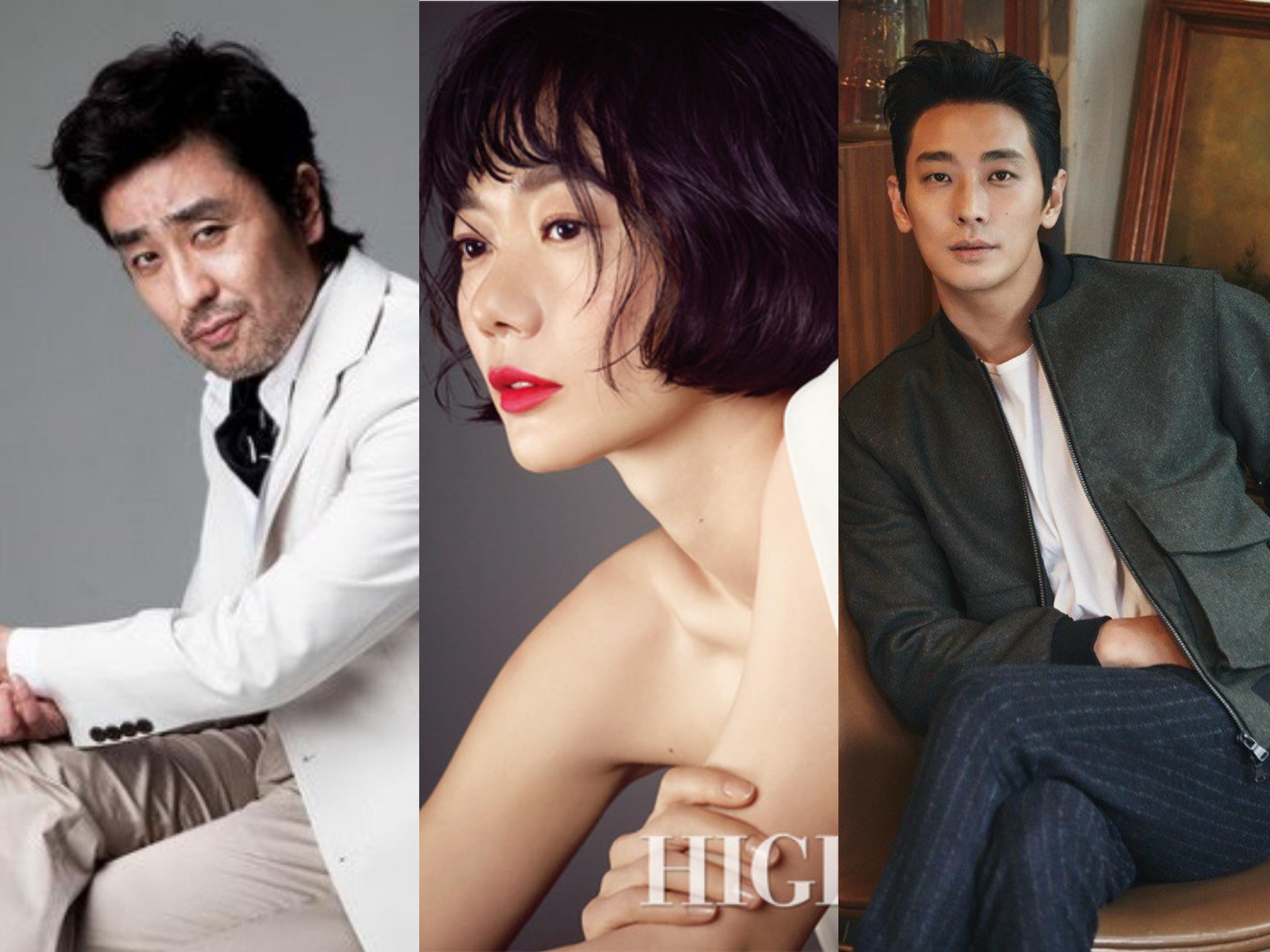 Netflix Kingdom Joo Ji Hoon