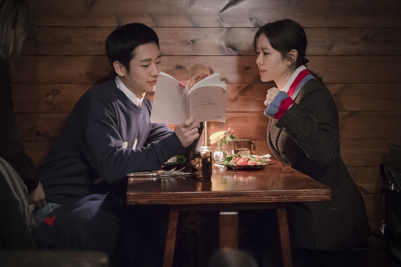 Jung Hae In & Son Ye Jin