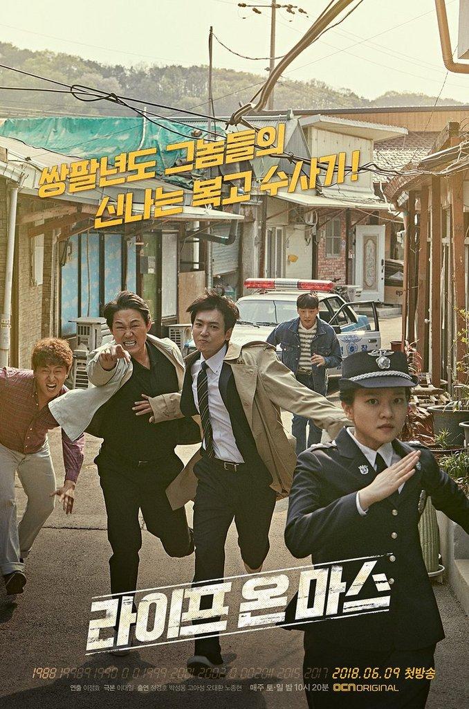 life on mars new june k-drama