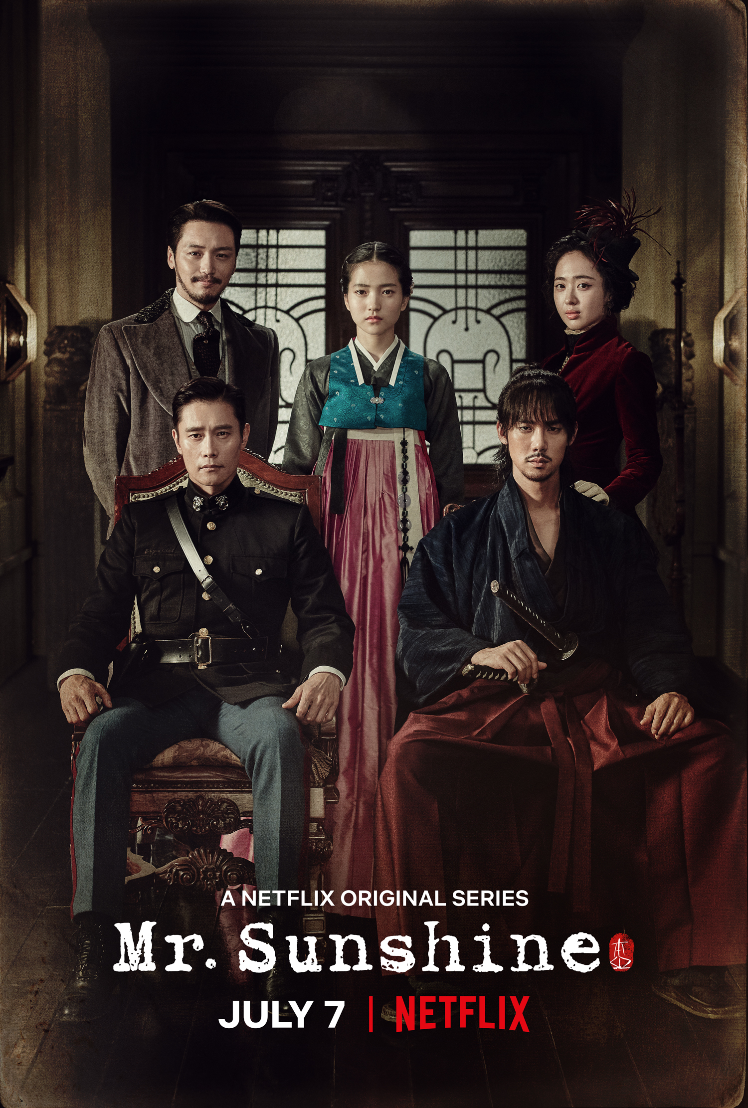 Netflix Mr. Sunshine