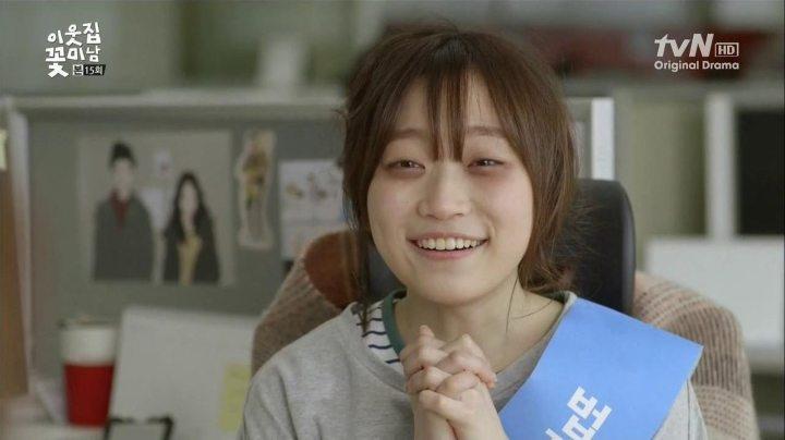 K-drama fan