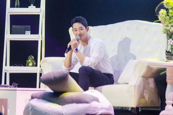 Jung Hae In Manila Fan Meeting