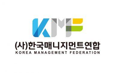 Korea Management Federation