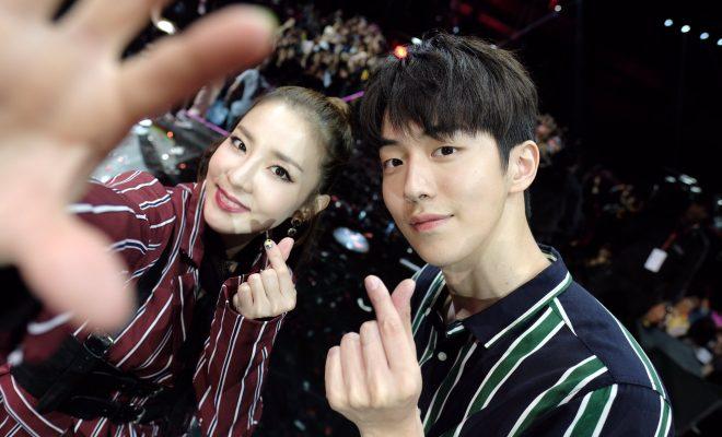 Lee Soo Hyuk et Dara Park Dating