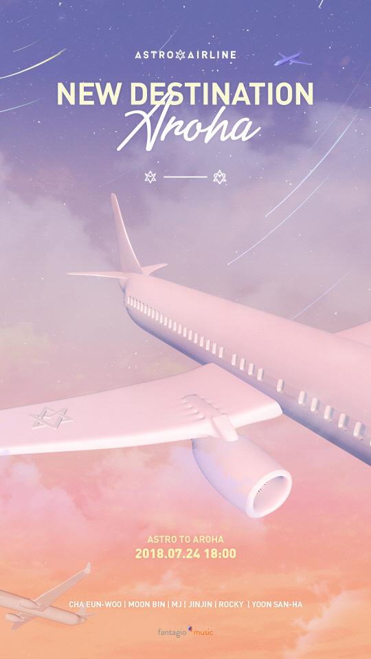 astro special album poster new destination aroha