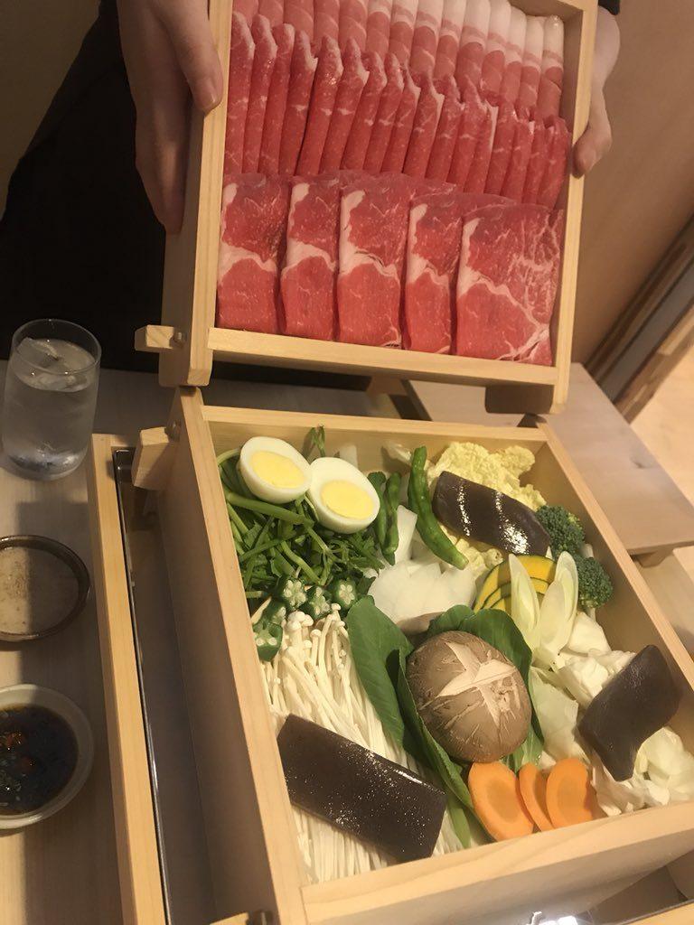 bts jin japanese restaurant ossu seiromushi