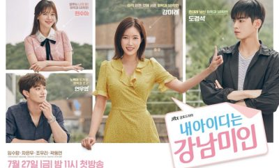 my id is gangnam beauty official poster