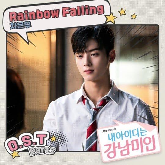my id is gangnam beauty astro cha eun woo ost rainbow falling