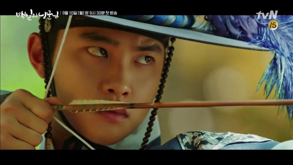 100 days husband trailer exo do kyungsoo