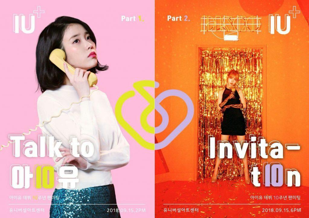 iu+ tenth anniversary fan meeting