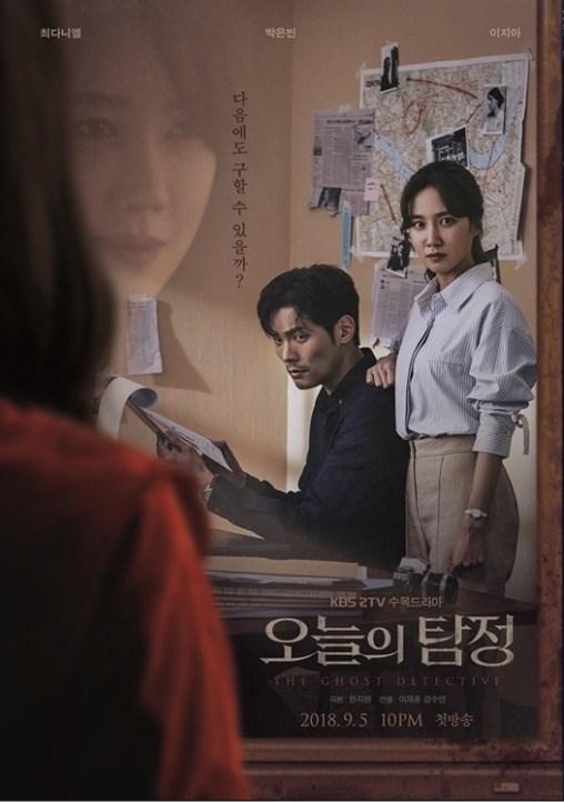 September 2018 Korean Dramas