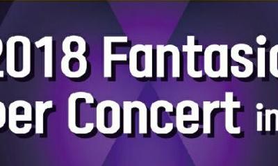 2018 Fantasia Super Concert