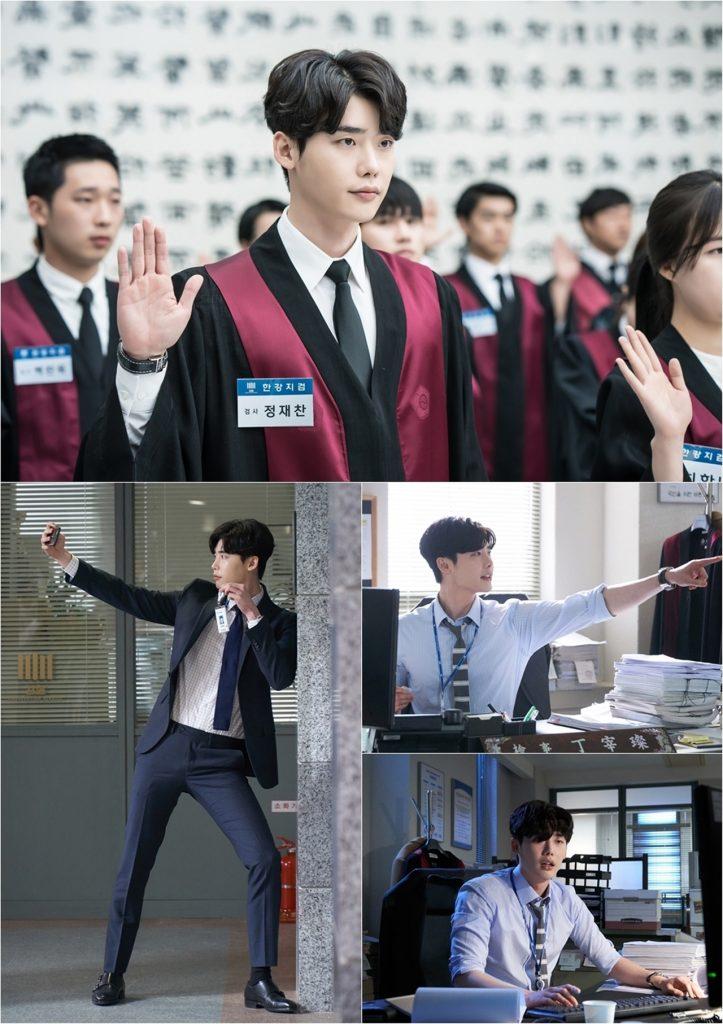 Lee Jong Suk While You Were Sleeping