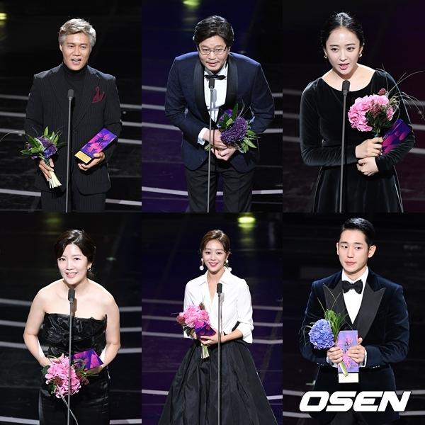 6th APAN Star Awards