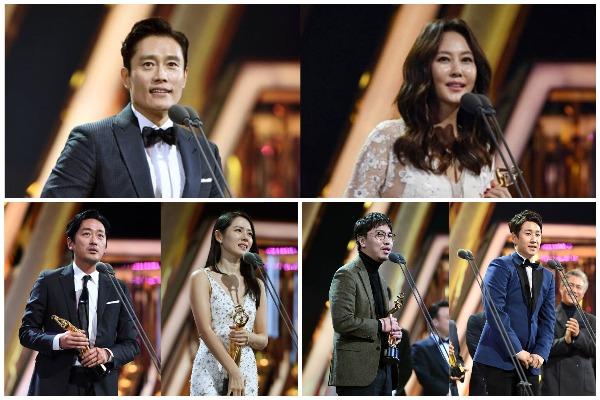 2nd Seoul Awards (2)