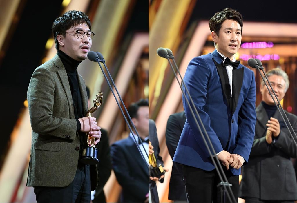2nd Seoul Awards1
